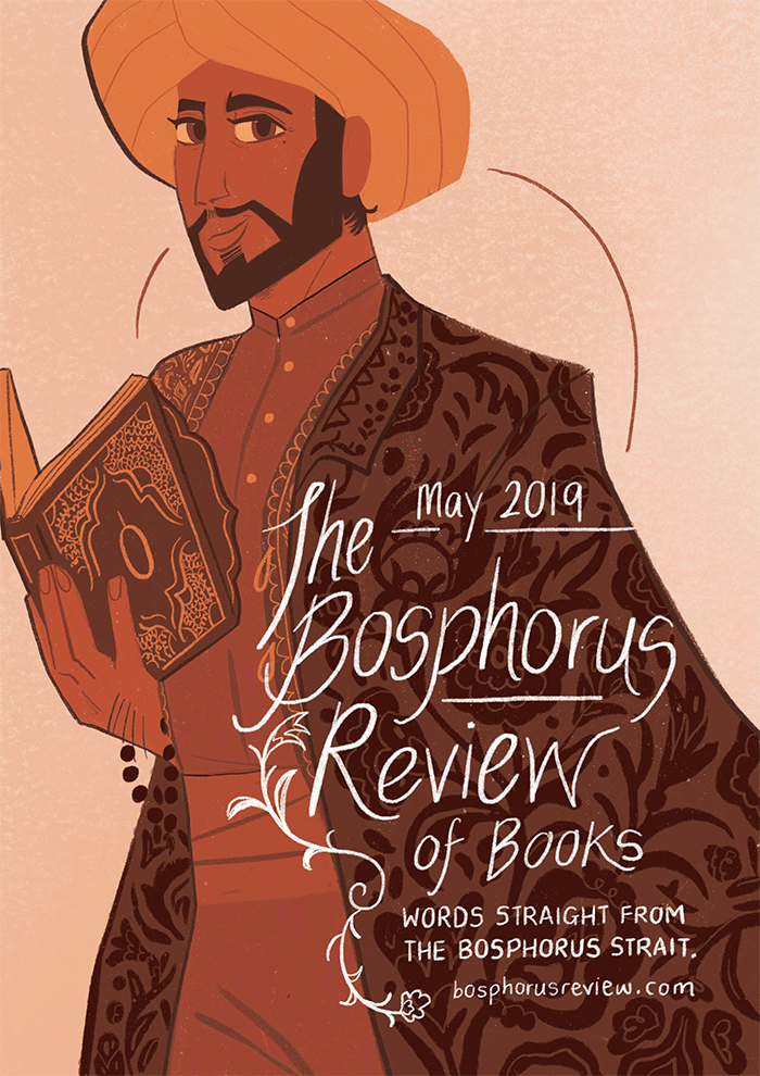 Cover for The Bosphorus Review